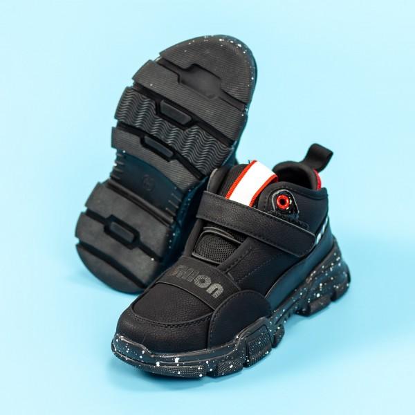 Pantofi Sport Baieti MQ54 Negru-Rosu Mei