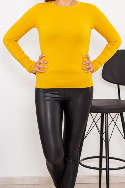 Bluza Dama cu maneca lunga D515 Galben Fashion