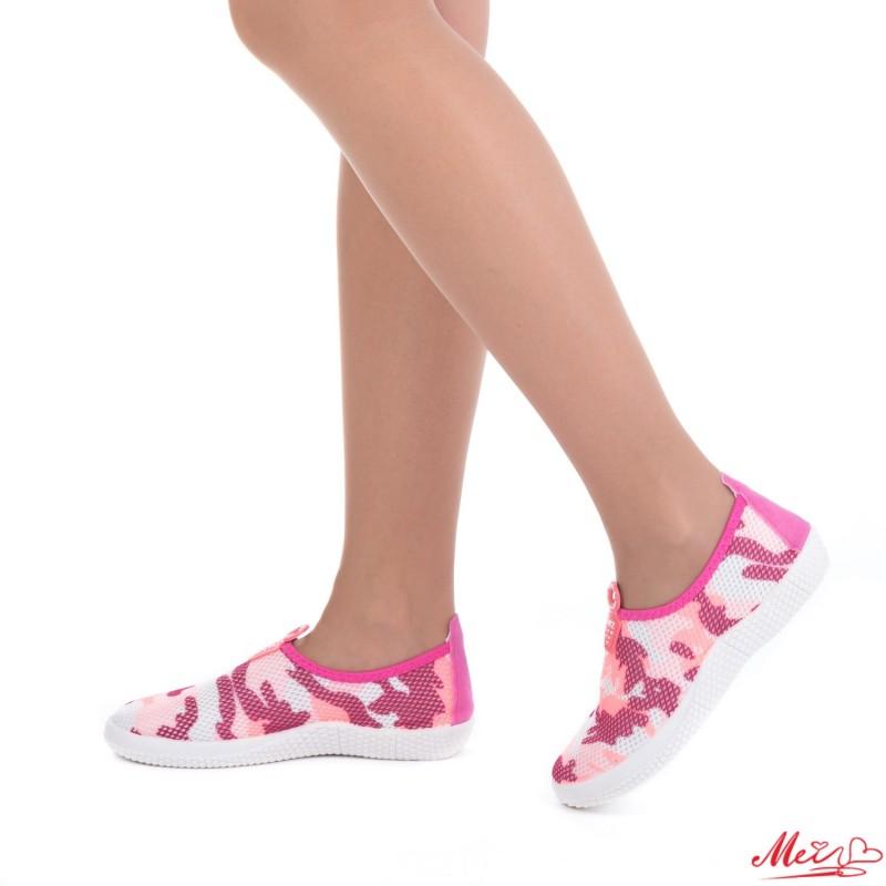 Tenisi Dama C202 Pink Mei