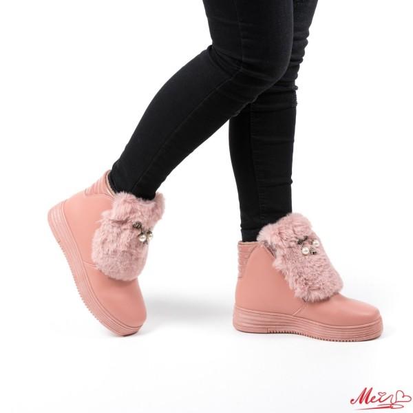 Ghete Dama AN7 Pink Mei