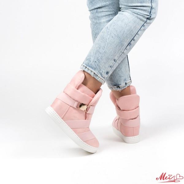 Ghete Dama B28 Pink Mei