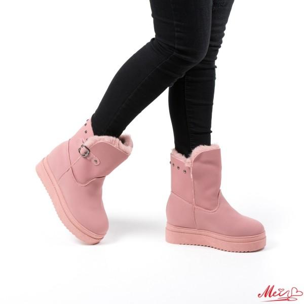 Ghete Dama B37 Pink Mei