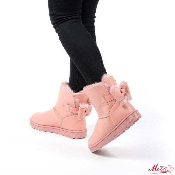 Ghete Dama B38 Pink Mei
