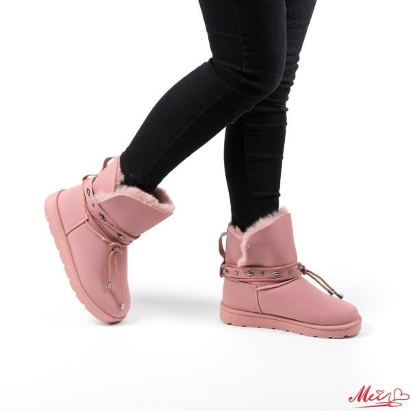 Ghete Dama B51 Pink Mei