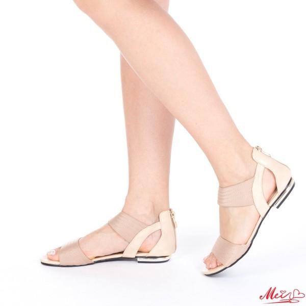 Sandale Dama HL302 Apricot Mei