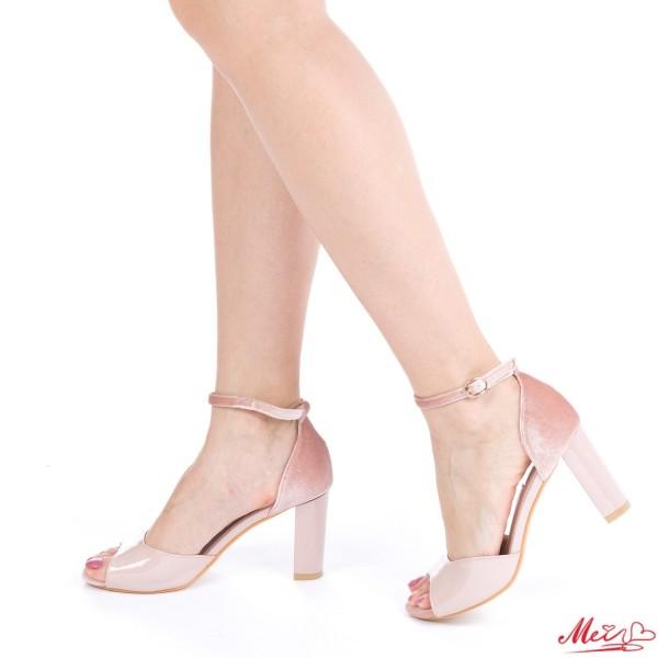 Sandale Dama cu Toc HLX53 Beige Mei