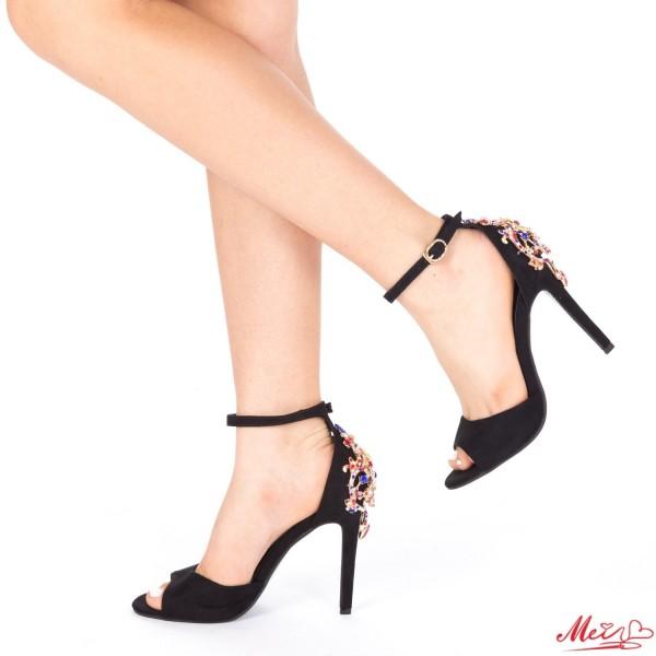 Sandale Dama cu Toc HLX61 Multicolor Mei