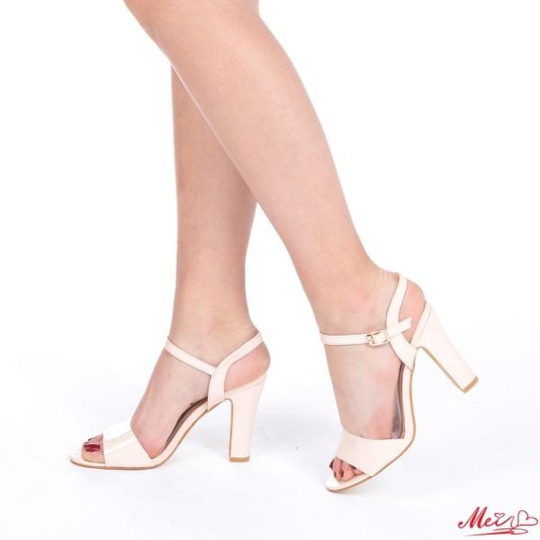 Sandale Dama cu Toc HX2 Nude Mei