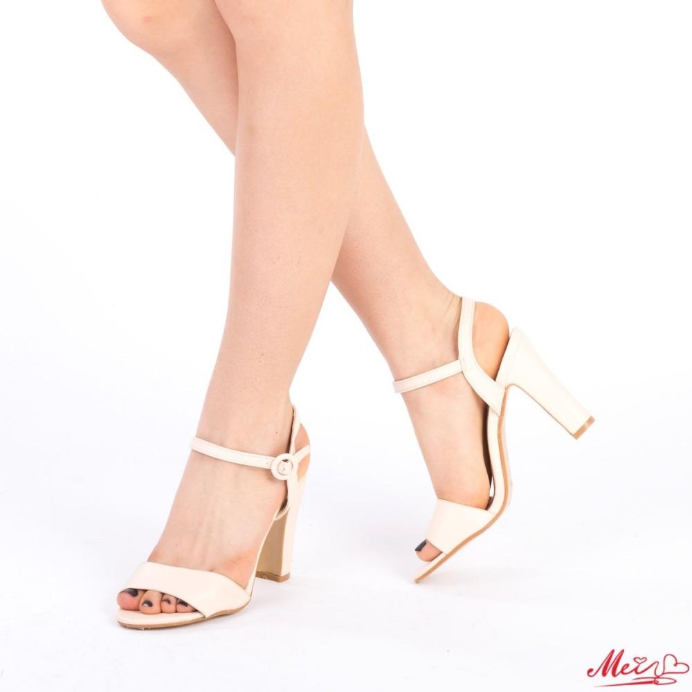 Sandale Dama cu Toc HX2C Nude Mei