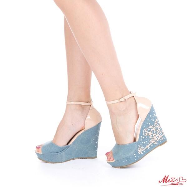 Sandale Dama J119 Nude Mei