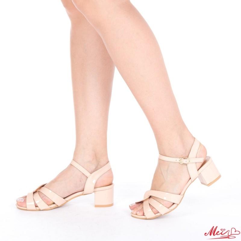 Sandale Dama cu Toc KG2 Nude Mei