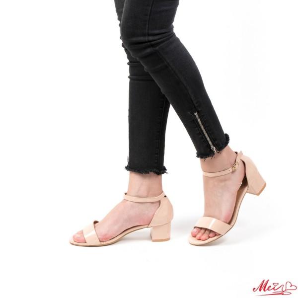 Sandale Dama cu Toc KG3 Nude Mei