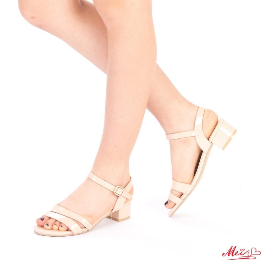 Sandale Dama cu Toc LM105 Nude Mei