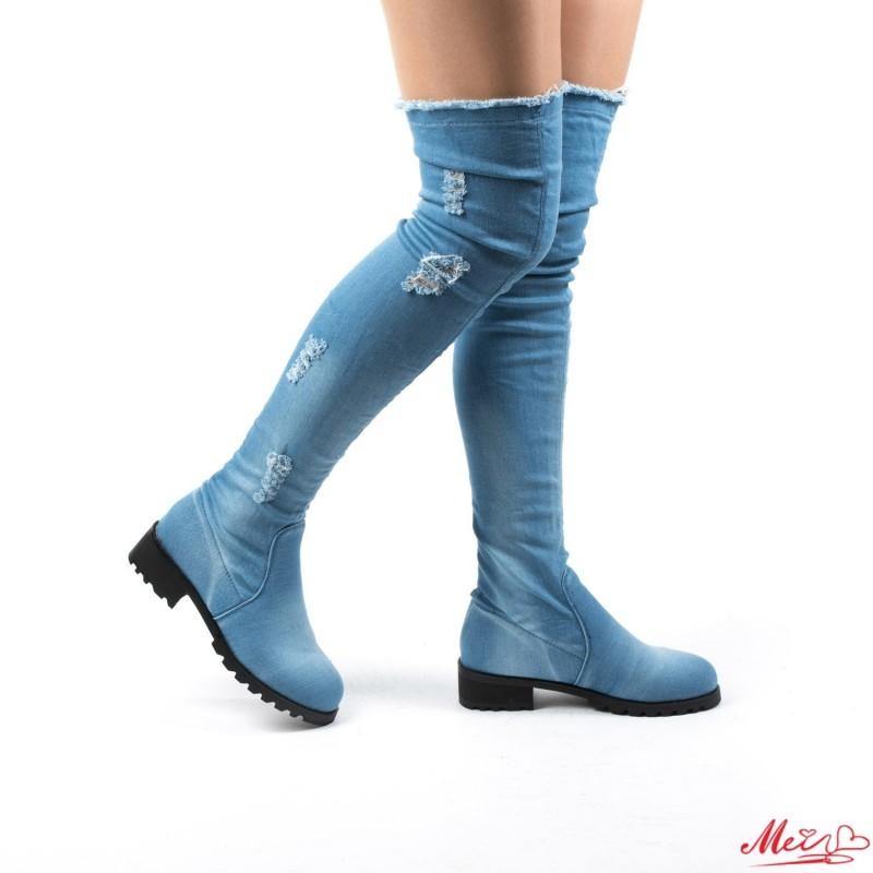 Cizme Dama MX17 Light Blue Mei