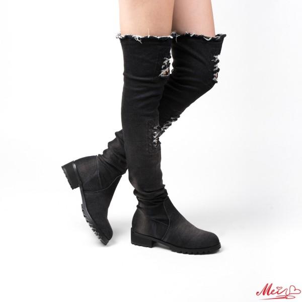 Cizme Dama MX18 Black Mei