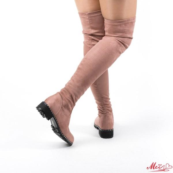 Cizme Dama MX28 Pink Mei