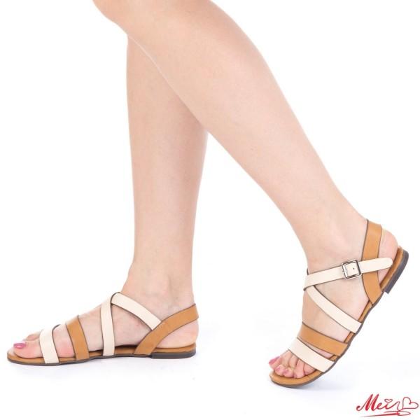 Sandale Dama OL126 Apricot Mei