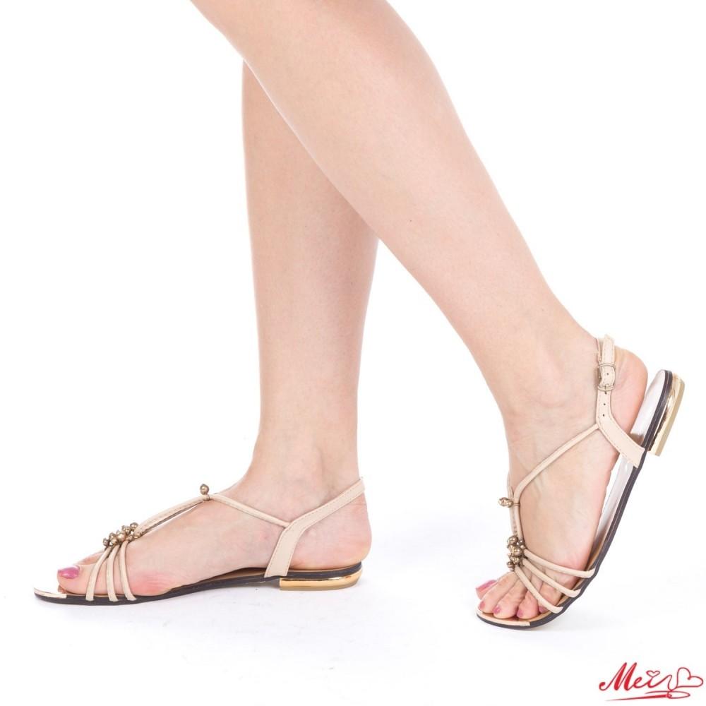 Sandale Dama OLH5 Beige Mei