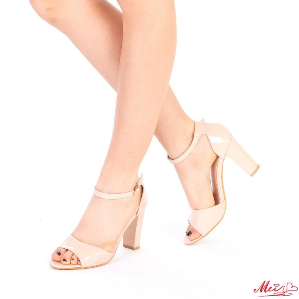 Sandale Dama cu Toc QZL81 Nude Mei