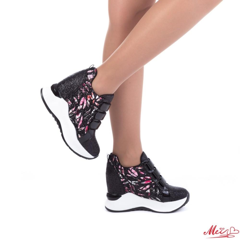 Pantofi Sport Dama cu Platforma SJN138 Black Mei