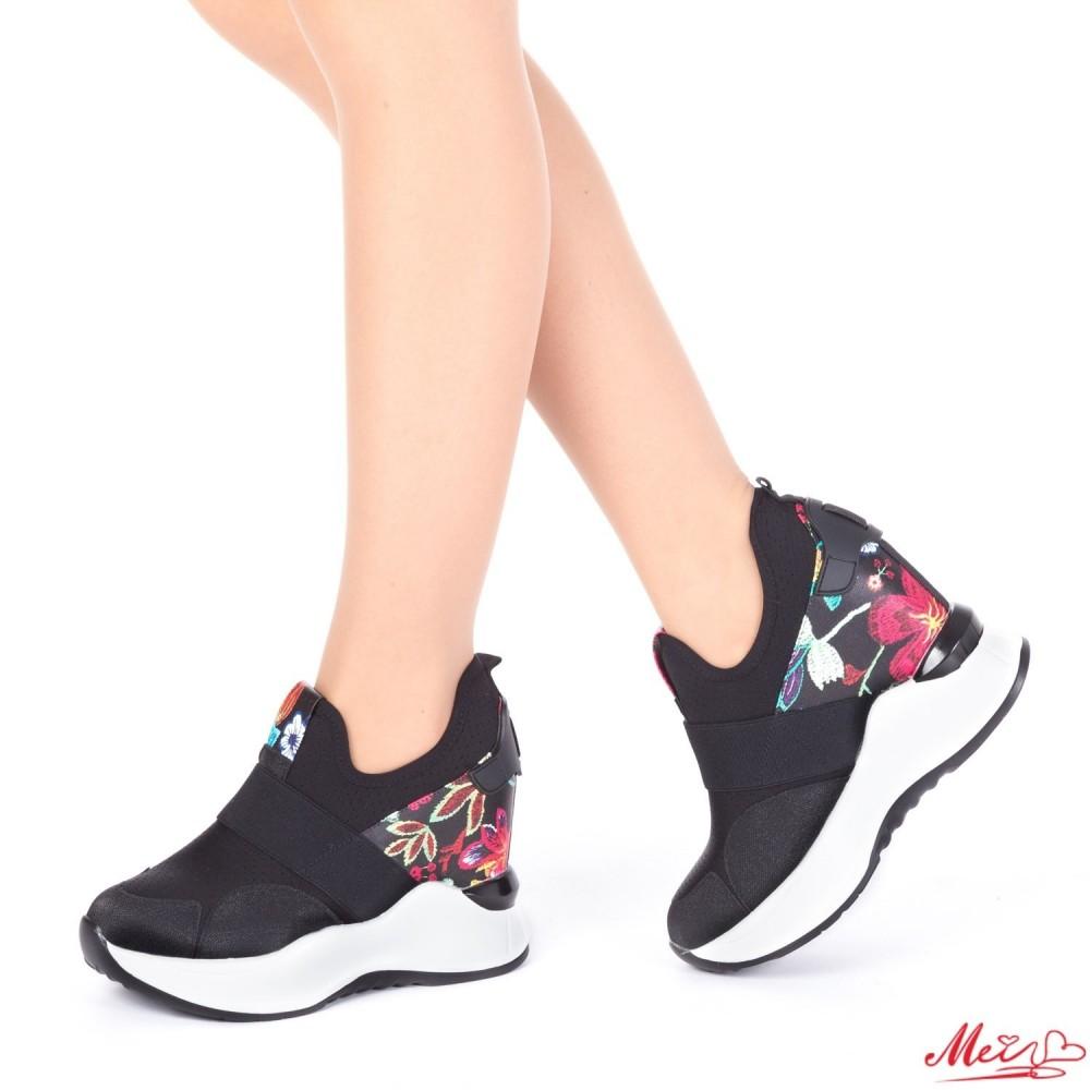 Pantofi Sport Dama cu Platforma SJN162 Black Mei