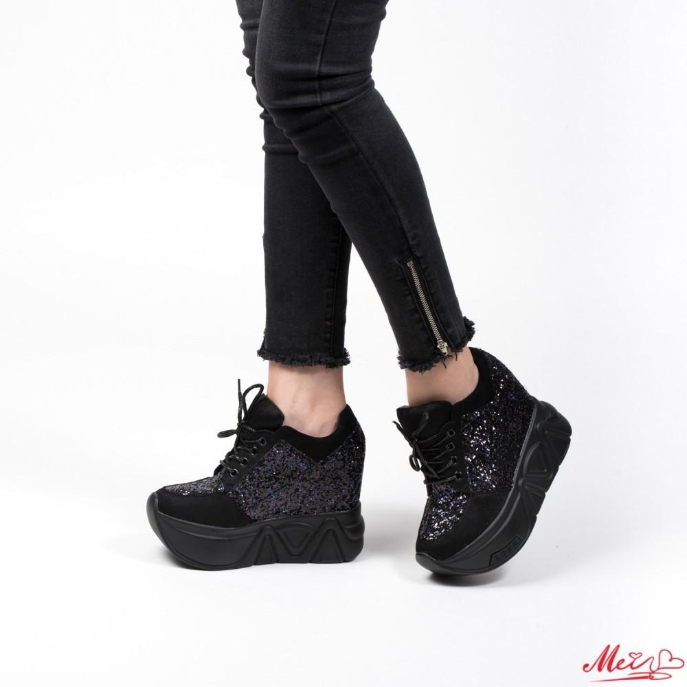 Pantofi Sport Dama cu Platforma SJN79 Purple Mei