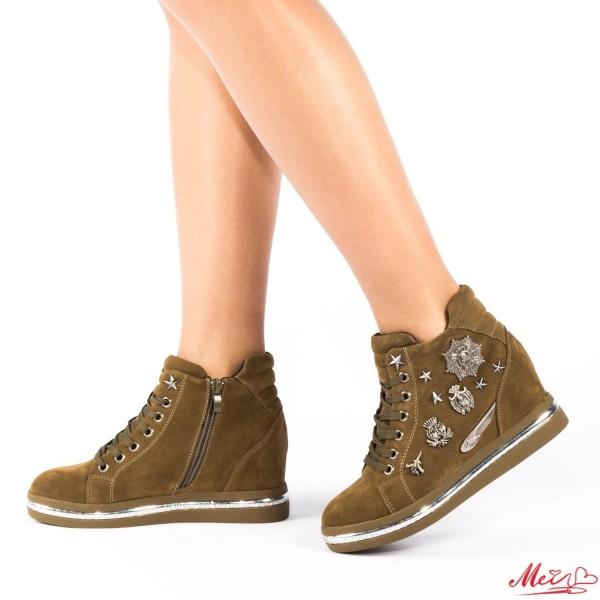 Pantofi Sport Dama cu Platforma SZ70 Khaki Mei