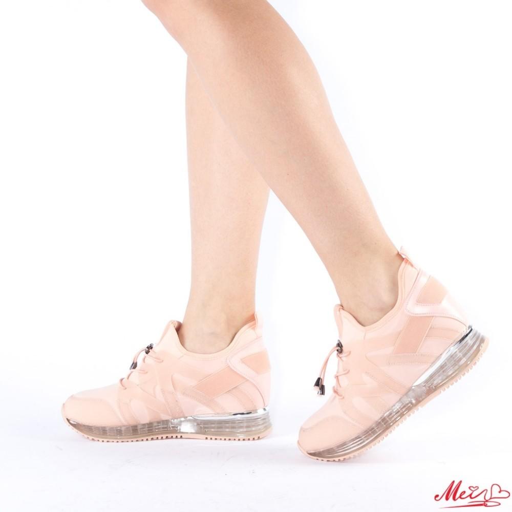 Pantofi Sport Dama SZ76 Pink Mei