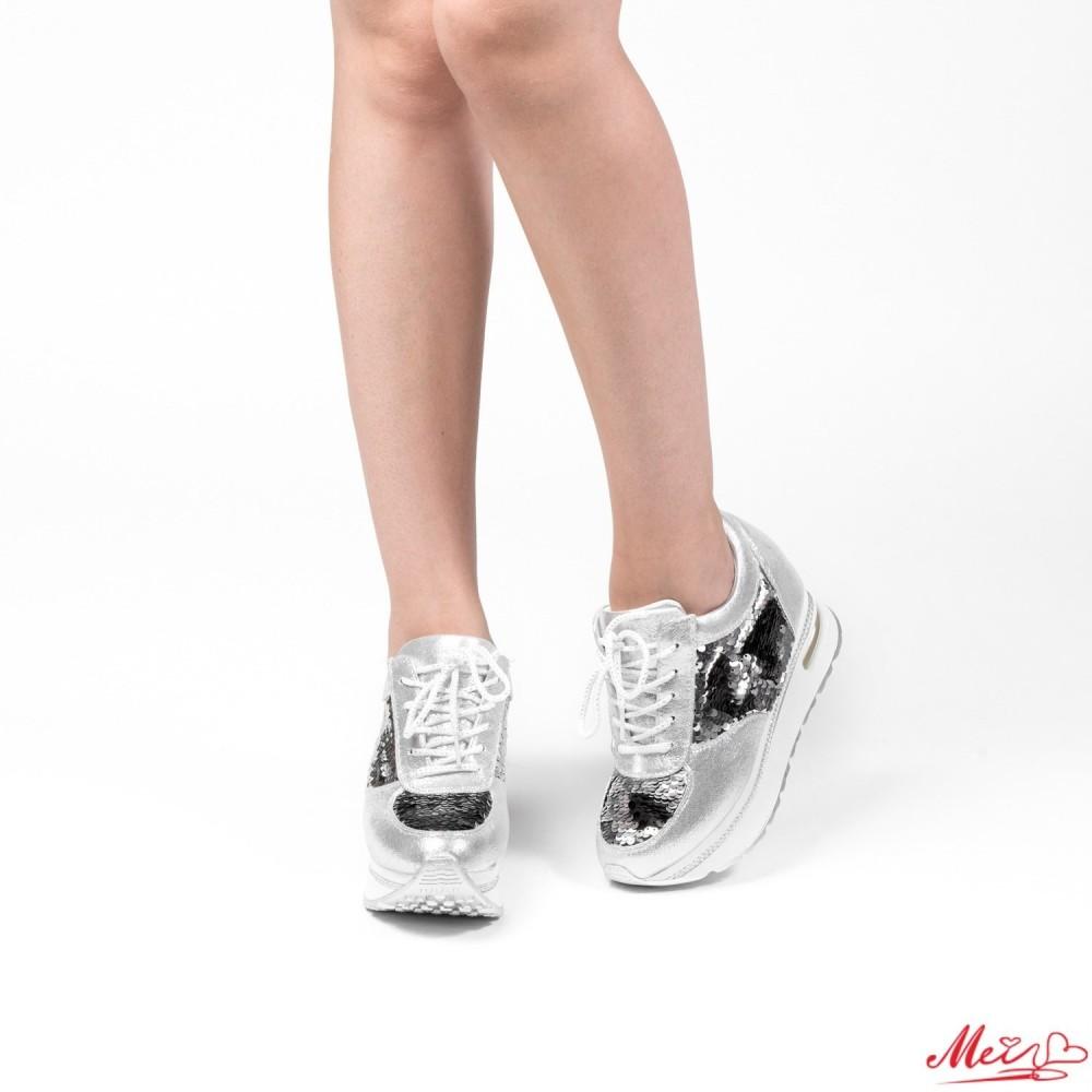 Pantofi Sport Dama cu Platforma SZ82 Silver Mei