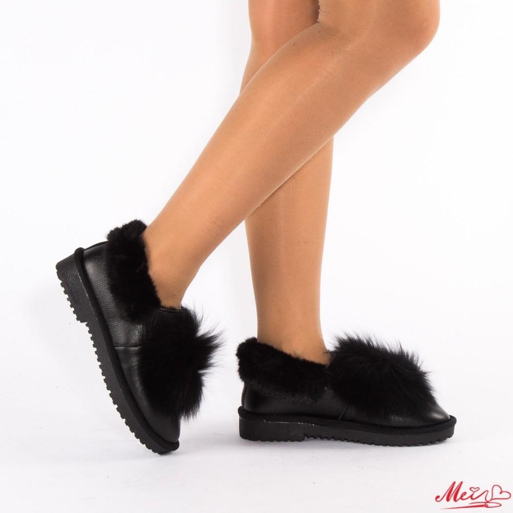 Papuci Dama TJ18 Black Mei