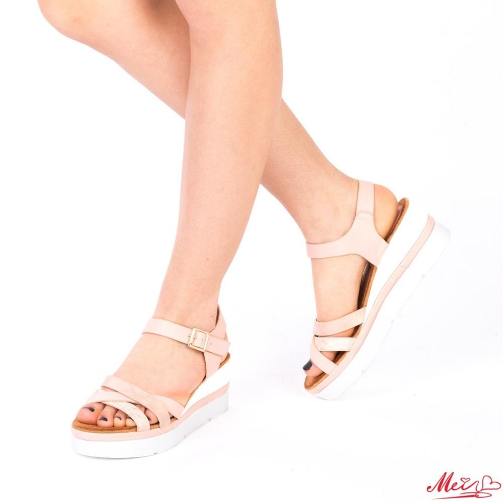 Sandale Dama WT29 Pink Mei