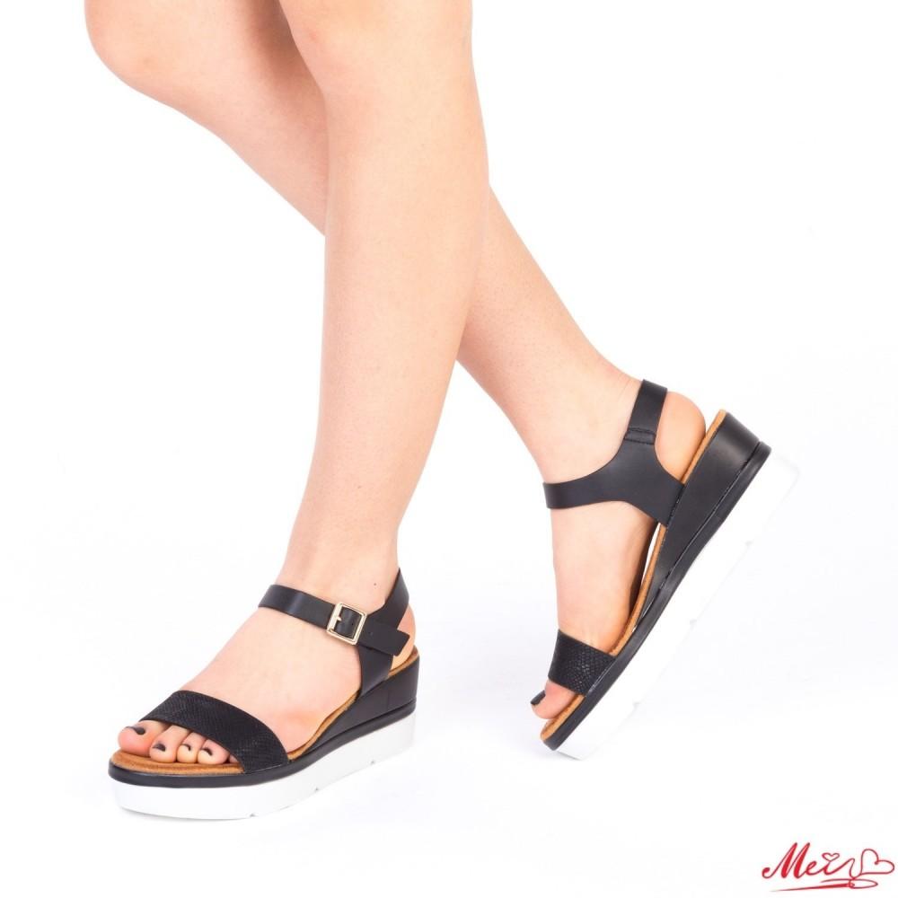 Sandale Dama WT30 Black Mei