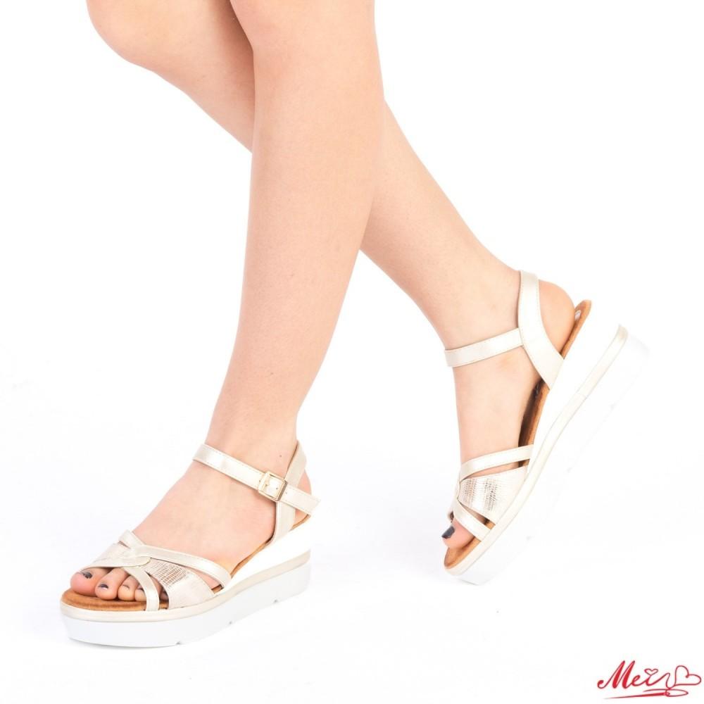 Sandale Dama WT31 Nude Mei