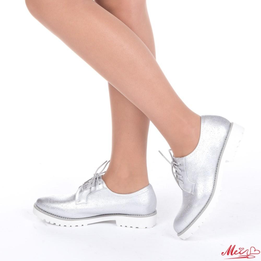 Pantofi Casual Dama WT38 Silver Mei