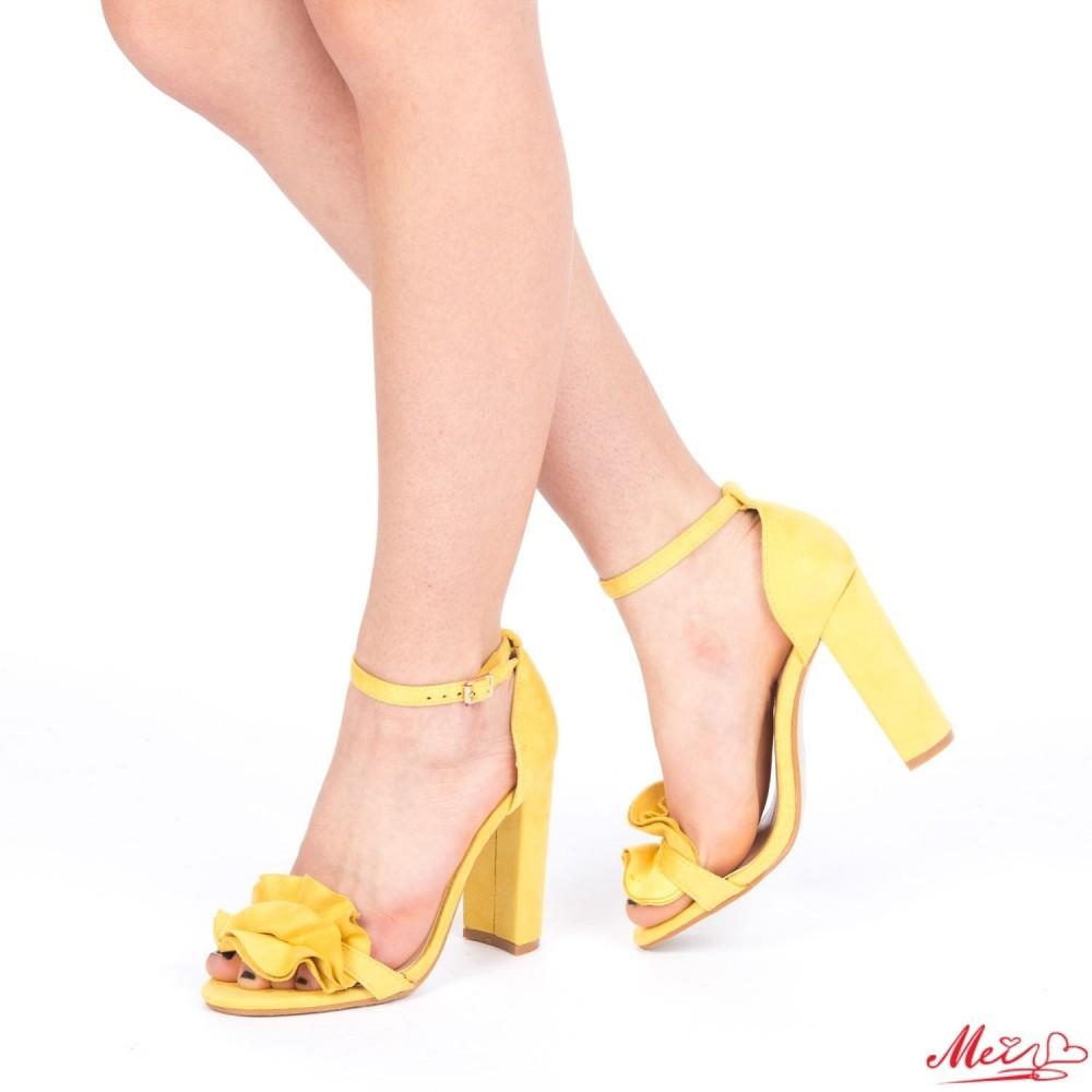 Sandale Dama cu Toc XKK87 Yellow Mei