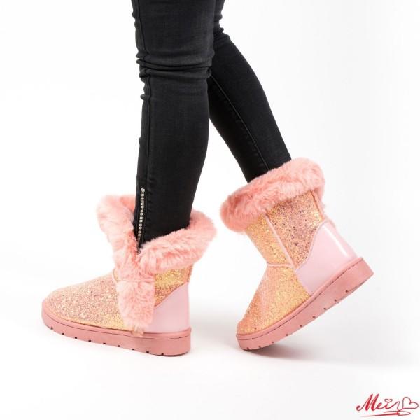 Ghete Dama XR12 Pink Mei