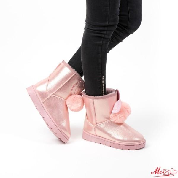 Ghete Dama XR6 Pink Mei
