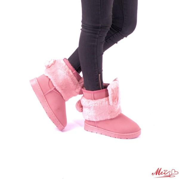 Ghete Dama XR7 Pink Mei