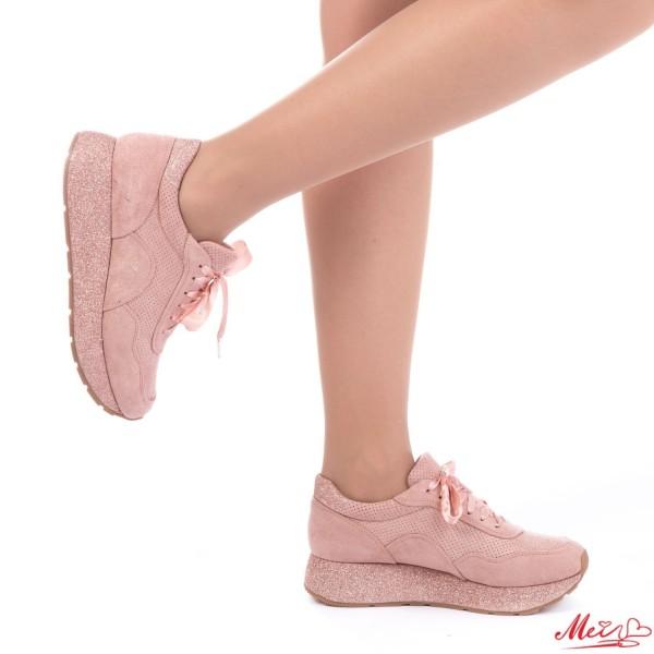 Pantofi Sport Dama YBS17 Dark Pink Mei