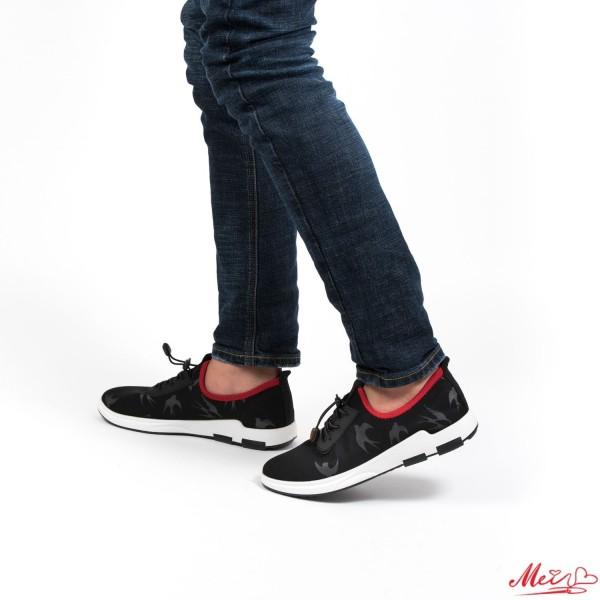 Pantofi Sport Barbati 8803 Red Mei