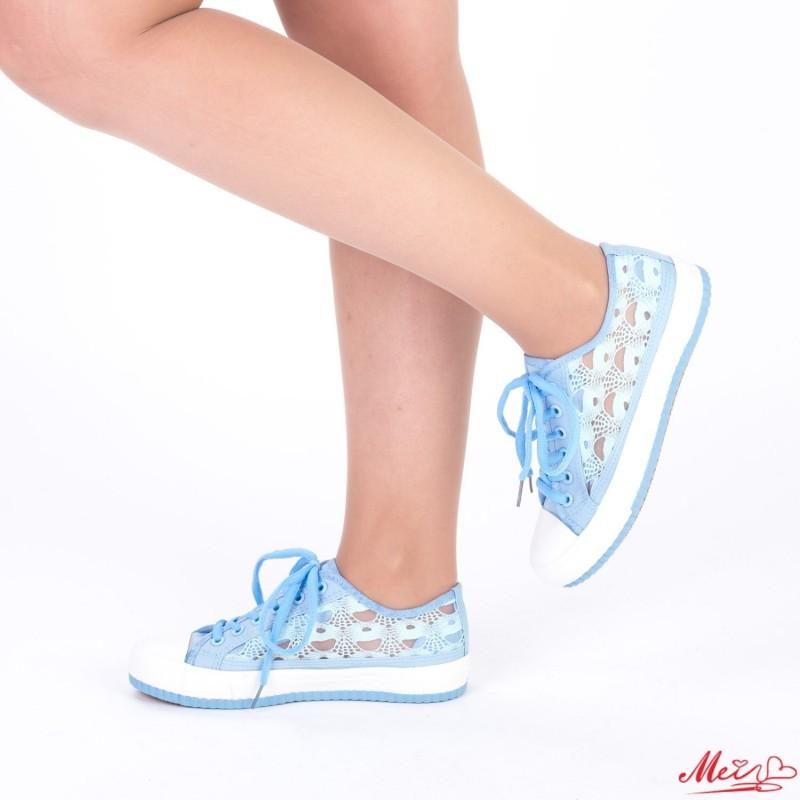tenisi-dama-f863--blue