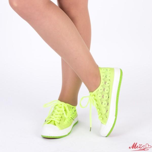 tenisi-dama-f863--green